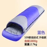 羽绒睡袋户外轻冬季鸭绒露营室内加厚保暖睡袋