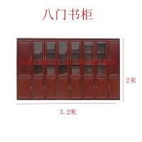 办公家具 办公书柜 书橱 木质文件柜油漆木皮书柜 办公室资料柜 八门(木皮) 红胡桃色 400mm
