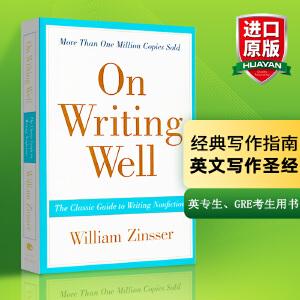 On Writing Well 英文写作指南 英文原版英语写作书 英文写作圣经 可搭 word power made easy 单词的力量 韦小绿 webster vocabulare builder