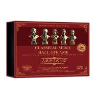 正版 世界名曲古典音乐交响乐黑胶唱片发烧钢琴曲车载cd碟片光盘