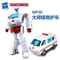 孩之宝 变形金刚救护车MP30大师级玩具G1动画款 儿童玩具礼物