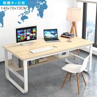 简易电脑台式桌椅子套装省空间简约现代凳子单人欧式小小户型