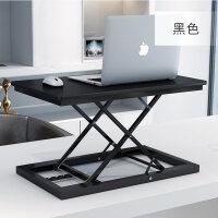站立式电脑升桌台式电脑桌可折叠笔记本办公桌上桌移动式工作台