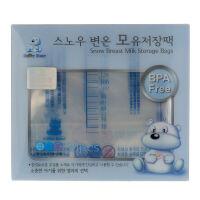 【当当自营】小白熊 长方型蓝色母乳保鲜袋30片装 母乳储存/储奶袋