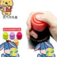 【支持礼品卡】按压式充气可乐盖创意碳酸饮料保鲜盖打气瓶盖百事汽水盖s5s
