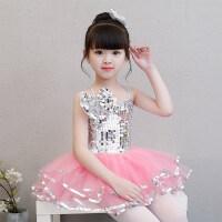 六一儿童演出服幼儿园现代舞蹈表演服装男女亮片新款爵士舞蓬蓬裙