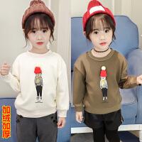 儿童装加绒加厚套头卫衣男童女童韩版长袖上衣2018春冬新款C715 O