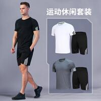 运动套装男夏短袖速干衣T恤跑步健身训练服宽松男士休闲服l两件套
