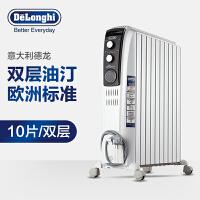 Delonghi/德龙 TRD41020T火龙取暖器家用电热油汀式电暖气片节能