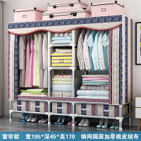 带抽屉简易布衣柜钢管加粗加固加厚布艺全钢架组装单双人收纳柜橱