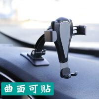 手机车载支架黏贴式汽车用仪表台导航抖音不贴片