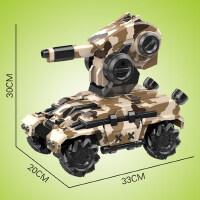 CS遥控坦克履带式对战可发射水弹电动大号耐摔男孩儿童玩具汽车