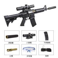 儿童98k玩具枪可发射男孩户外玩具