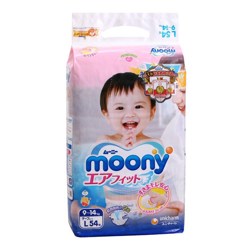 日本原产 尤妮佳/Moony 婴儿纸尿裤 宝宝尿不湿 L号 54片 9-14kg