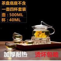 500ml茶壶+4只品茗杯耐热玻璃花茶壶飘带壶三件式过滤内胆泡茶壶玻璃压把茶壶咖啡壶