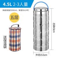 304不锈钢饭盒真空超长保温多层自由组合三四五层防溢大容量餐盒