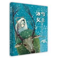 【二手旧书8成新】冰雪女王 曼纽拉・阿德雷亚尼 /汉斯・克里斯蒂安・安徒生 北京美术摄影出 9787805019024