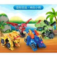 伟易达VTech变形恐龙神兵小将变形机器玩具战车小型耐摔男孩3-4岁