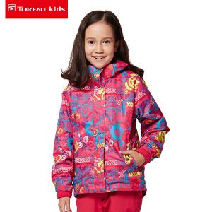 探路者童装 女童印花风格系列三合一套绒冲锋服
