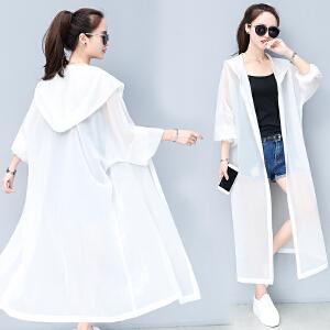 班图诗妮 防晒衣女中长款韩版夏季外搭空调衫宽松大码雪纺连帽开衫薄外套潮