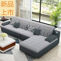 布艺沙发组合客厅整装大小户型三人简约现代转角布沙发可拆洗家具定制 电视柜