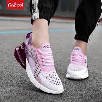 【新品抢鲜】Coolmuch女跑鞋轻便缓震网面透气女生运动时尚跑步鞋YS270-4