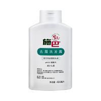sebamed 施巴洗发水洗发露无硅油 温和去屑 修护烫染