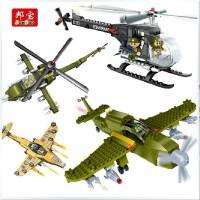 全店满99包邮!邦宝正品 军事战争拼装积木 儿童益智拼插塑料积木玩具直升机飞机