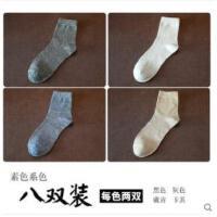 袜子男中筒纯棉长袜男袜运动男士防臭吸汗加厚保暖潮袜韩版