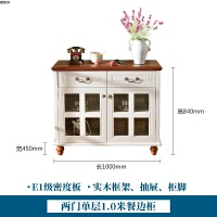 美式田园实木餐边柜酒柜现代简约储物柜地中海茶水柜白色碗柜