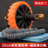 巨轮轴承单轮健腹轮 健腹轮男士练腹肌健身器材单轮轴承静音腹肌轮女士家用锻炼马甲线 CX 20cm软轮-【桔色】橡胶柄+