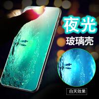 iPhoneX手机壳苹果X新款XsMax夜光玻璃防摔iPhone X女潮牌超薄网红男全包软s保护Xs外壳iPhoneX