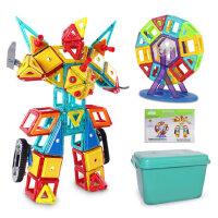 铭塔磁力片儿童益智玩具宝宝智力拼装百变磁铁积木女孩男孩纯磁性