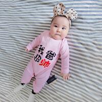 婴儿连体衣服春装宝宝新生儿0岁3月春季春内衣外出服新年