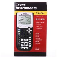 德州仪器 TI-84plus 图形计算器 适用于SAT/ACT/AP和 IB 考试 TI84绘图计算机
