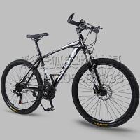 山地车自行车男女款学生26寸时尚双碟刹21 24 27速变速单车整车代步车