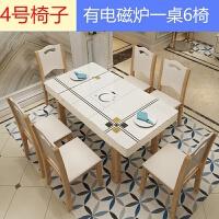 伸缩餐桌椅组合多功能带电磁炉长方形实木折叠餐桌家用小户型简约