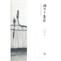 【BF】穆特与秦腔-爱乐者杂食笔记