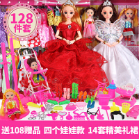 馨蕾芭比特大洋娃娃套装女孩公主大礼盒别墅城堡换装婚纱儿童玩具