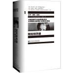 甲骨文丛书・阿伦特手册:生平・著作・影响
