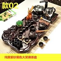 功夫茶具套装家用简约玻璃茶杯全自动紫砂整套四合一实木茶盘s3s
