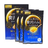 【当当海外购】日本进口 utena佑天兰 胶原蛋白黄金�ㄠ�果冻面膜 3片