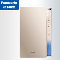 Panasonic/松下空气净化器家用除甲醛除菌PM2.5异味烟味加湿消毒机F-VJL75C