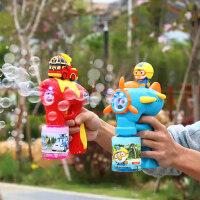 泡泡�C抖音同款�W�t��哟灯魃倥�心�和�魔法棒全自�哟蹬菖��玩具