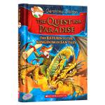 老鼠记者 英文原版 Geronimo Stilton The Kingdom of Fantasy 2 The Que