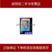 【二手旧书8成新】美洲飞虎队/不详中国工人出版社000 9787500808527
