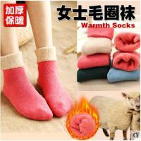 冬季加厚保暖袜加绒毛圈羊毛袜子女士中筒袜月子袜秋冬款可爱长袜