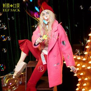 妖精的口袋三重生活冬装刺绣双排扣呢大衣圈圈毛呢外套女长款