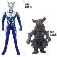 银河奥特曼玩具超可动迪迦奥特曼发光发声赛罗戴拿怪兽变身器