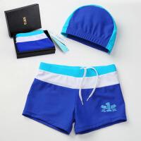 儿童泳衣男童游泳裤分体带帽中大童泳装平角游泳裤套装